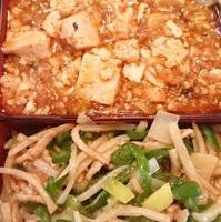 上尾 四川飯店の写真
