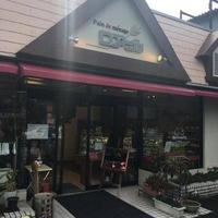 ロアール 本店の写真