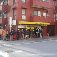 ラーメン二郎 品川店の写真