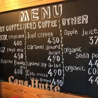 コーヒースタンド カンズヒュッテの写真