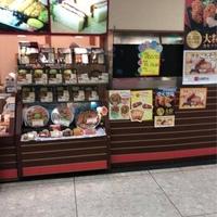 さぼてんデリカ 穂波イオン店の写真
