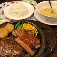 ガスト 宝塚南口店の写真