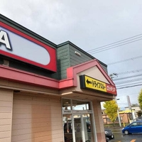 ロッテリア 札幌新琴似四番通店の写真