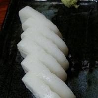 三隆屋の写真