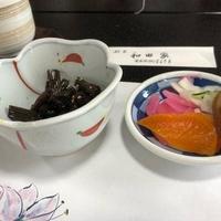 和田家の写真