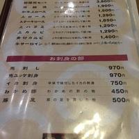 焼肉レストラン 韓陽苑の写真