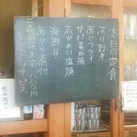 金水寿司の写真