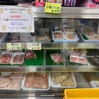 笹本精肉店の写真