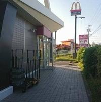 マクドナルド 北勢マックスバリュ店の写真