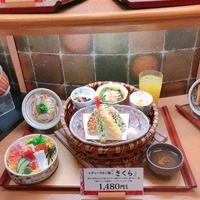 かかし 熊本宇城店の写真