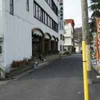 鹿久居荘 日生の写真