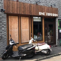 ONE TWO DON 本店の写真