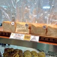 本家玉壽軒 京都タカシマヤ店の写真