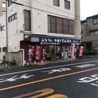橋本商店の写真