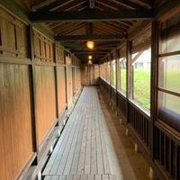 古町温泉 赤岩荘 お食事処の写真