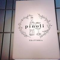 イタリア料理とワイン Pinoliの写真