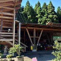 三川観光 きのこ園&カサブランカ園の写真