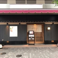 京都 つゆしゃぶ CHIRIRI 草津店の写真