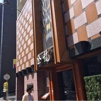 登龍 麹町店の写真