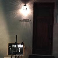 バー インティウムの写真