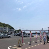 平戸瀬戸市場 レストランの写真
