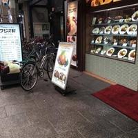 洋食キッチン フジオ軒 南森町店の写真