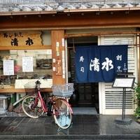 寿司 清水の写真