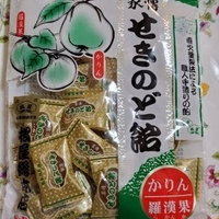松屋総本店の写真