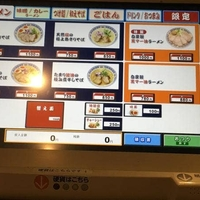 麺道 而今 総本家の写真