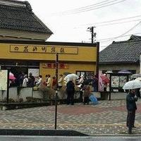 須坂煎餅堂の写真