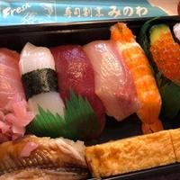 寿司・日本料理 みのわの写真