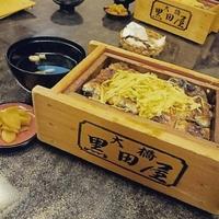 うなぎの黒田屋 豆田店の写真