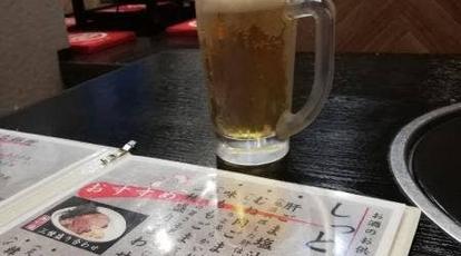 は れ 広島 おい な