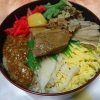 湯沢錦鯉ランドの写真