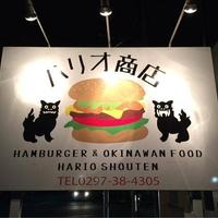 ハリオ商店の写真