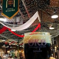 GKB株式会社 GKB-fu焼肉の写真