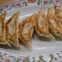 餃子の王将 鳴門店の写真