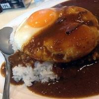 カレー専門店 横浜 王寺店の写真