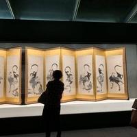 パンとエスプレッソと福田美術館の写真