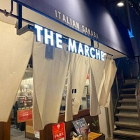 イタリアン酒場 THE MARCHEの写真