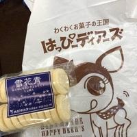 お菓子の王国 はっぴーディアーズの写真