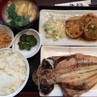 鮮魚旬菜 魚福の写真