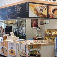 ベイシア 鴨川店の写真