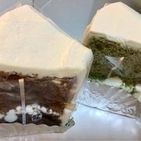 ケーキハウス・フレの写真