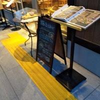 Cafe&DINING 巣箱の写真