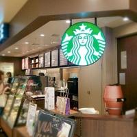 スターバックスコーヒー ルミネ町田店の写真