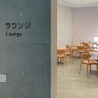 ヤオコー川越美術館 ラウンジの写真