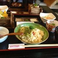 手作り豆腐・懐石料理 松竹五右衛門 清水店の写真