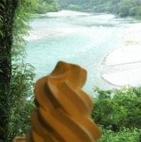 高知アイス売店の写真