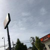 吉野家 新琴似4番通店の写真